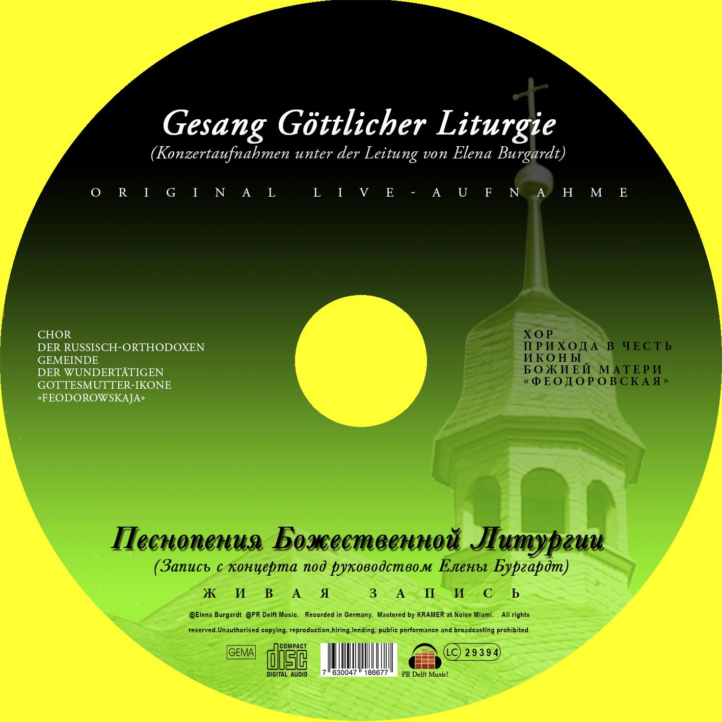 Gesang Göttliche Liturgie  (CD)